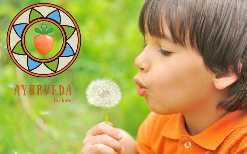 АЮРВЕДА за деца - здраво тяло, бодър ум, спокоен дух