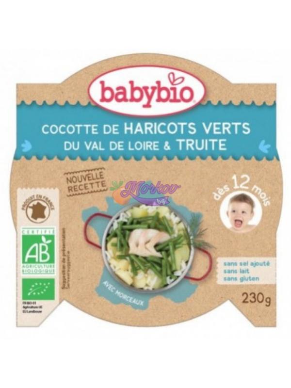 Био Пъстърва със Зелен Фасул и зеленчуци Babybio