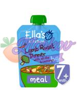 Био Агнешко Печено с картофи и зеленчуци Ellas Kitchen