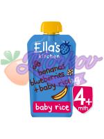 Био Оризова закуска с Банан и Боровинки Ellas kitchen