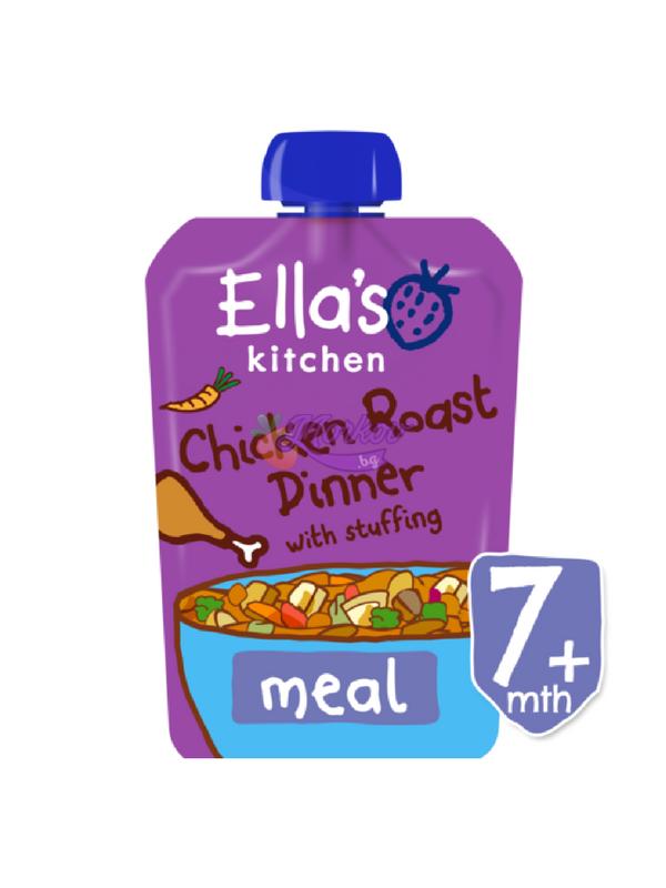 Био Печено пиле с картофи, батат и зеленчуци Ellas kitchen