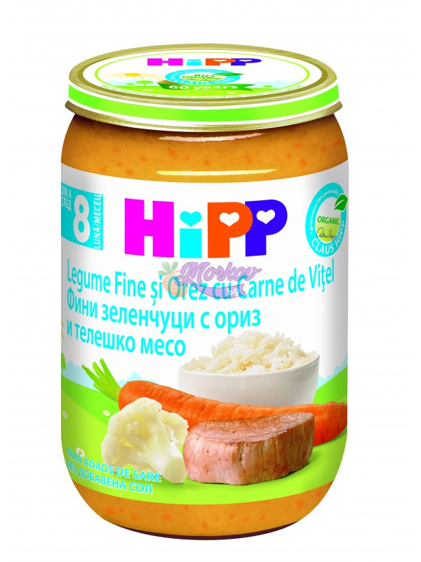 Био Зеленчуци с Телешко месо Hipp