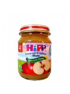 Био Пюре ябълки Hipp