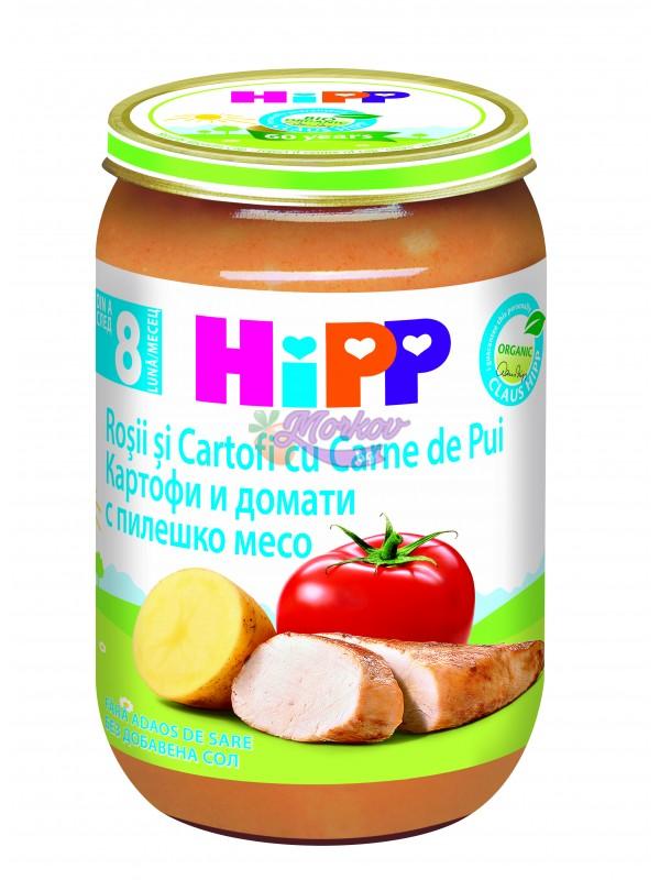 Био Домати и Картофи с Пилешко месо Hipp