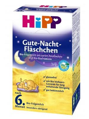 БИО Преходно мляко ''Лека нощ'' Hipp