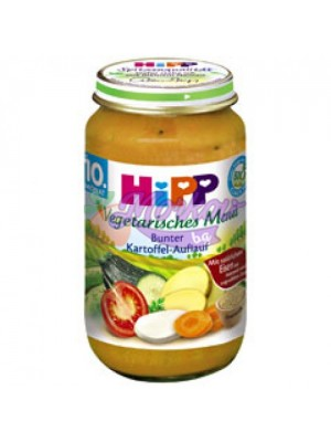 Био Вегетарианско меню Зеленчуци с Моцарела на фурна Hipp
