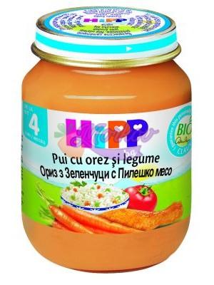 Био Ориз и зеленчуци с пилешко месо Hipp