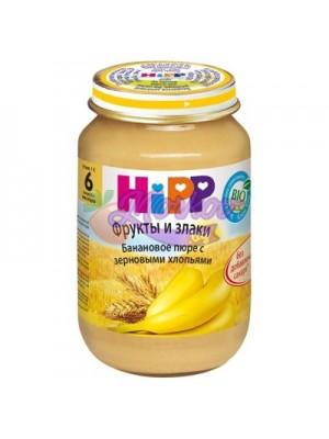 Био Пълнозърнеста каша с банани Hipp