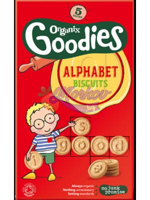 Био бисквити Буквички
