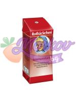 Сок за подсилване на имунната система за деца Rotbäckchen 200 мл